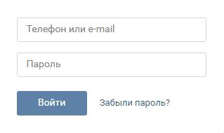 Вконтакте вход - логин и пароль