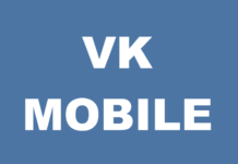 Вконтакте запустил своего виртуального оператора связи - VK Mobile