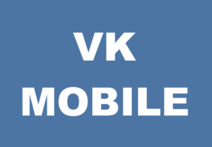 Вконтакте запустил новый оператор связи - VK Mobile